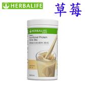 賀寶芙營養蛋白混合飲料 (草莓口味,奶昔)
