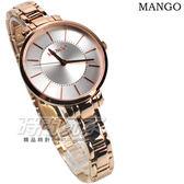 MANGO 極簡淑女錶 不銹鋼 纖細女腕錶 玫瑰金 女錶 細錶帶 手鍊錶手環錶 MA6698L-80R