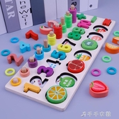 兒童拼圖玩具數字幼兒多功能早教啟蒙益智力開發積木 千千女鞋