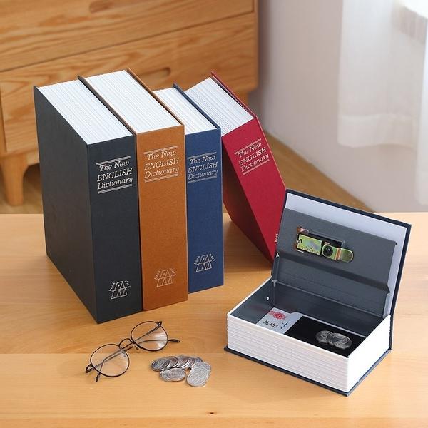 [中款] 創意書本保險箱 存錢筒 鑰匙款 仿書保險箱 隱藏收納盒 禮物 多功能收納 【RS874】
