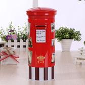 超大號馬口鐵兒童存錢罐英倫郵筒儲蓄罐大紅色零錢罐只進不出擺件開學季,7折起