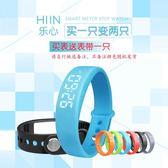 HIIN潮流時尚智慧手環手錶多功能夜光運動錶男士學生錶女款電子錶 『CR水晶鞋坊』