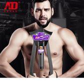 健身器材家用臂力器40kg臂力棒50公斤60可調節速臂器訓練胸肌臂肌握力器QM   橙子精品