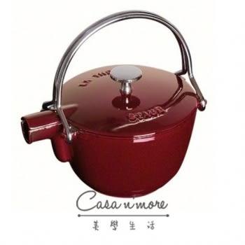 Staub 圓形鑄鐵水壺 (16.5cm, 1.15L, 石榴紅) , 法國製造