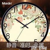 掛鐘 客廳掛鐘鐘錶時鐘臥室歐式壁鐘靜音現代創意掛錶簡約萬年歷石英鐘 童趣屋