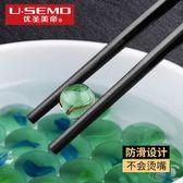 世界杯筷子套裝酒店餐廳防滑合金筷創意筷子家用筷子10雙