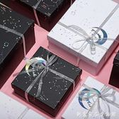 ins風禮品盒精美簡約韓版生日禮物包裝盒子長方形大號送伴手禮盒WD 創意家居生活館