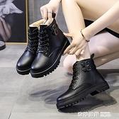 馬丁靴女年秋冬季新款百搭棉鞋保暖加絨加厚雪地增高厚底短靴 奇妙商鋪