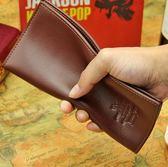 正品男士長款多卡位錢夾卡包HL485『M&G大尺碼』