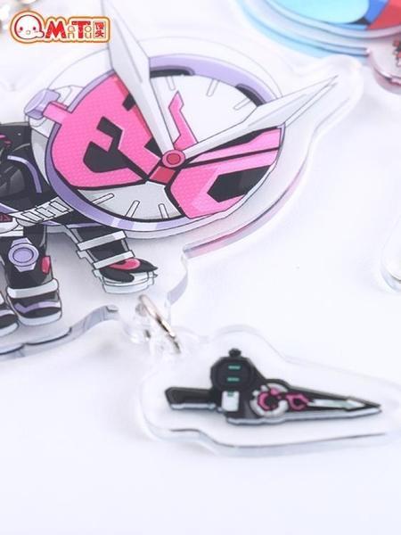 二次元動漫假面周邊騎士ZIO decade01時王亞克力掛件鑰匙扣