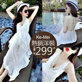 克妹Ke-Mei【AT50527】女神系~korea渡假風吊頸雪纺蕾絲深V開叉長洋裝