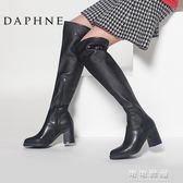 舒適過膝長靴粗跟圓頭側拉鍊長筒騎士靴 可可鞋櫃