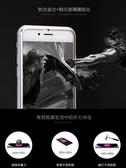 【TG】iPhone 7鋼化膜 iPhone 7 Plus鋼化膜鈦合金全屏小邊彩色鋼化玻璃膜 鋼化膜