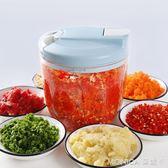 手動絞肉機家用攪餡攪拌機手拉式絞菜碎菜器切辣椒小型料理機神器 莫妮卡小屋