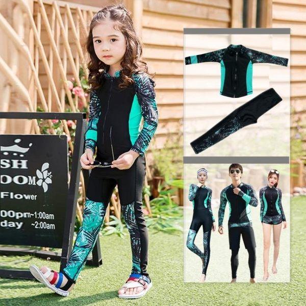 618大促兒童泳衣女孩連體防曬長袖男童水母衣潛水服