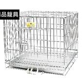 不鏽鋼狗籠-可折疊不生鏽堅固耐用寵物鐵籠子(1.5/2呎 )72ao31[時尚巴黎]