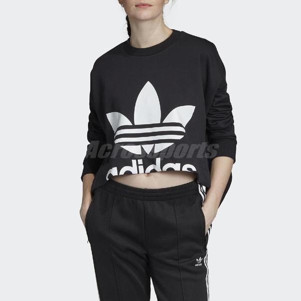 adidas 長袖T恤 Cut-out Tee 黑 白 女款 短版 三葉草 【PUMP306】 ED4775