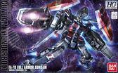 鋼彈模型 HG 1/144 雷霆宙域戰線 全裝甲型鋼彈 動畫配色Ver. TOYeGO 玩具e哥