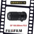 FUJIFILM GF 100-200mm F5.6 R LM OIS WR 鏡頭 (公司貨) GFX 富士 FUJI 晶豪泰 實體店面 台南高雄
