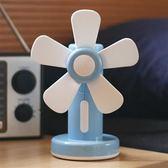 日日風車 - 蒼藍 USB/電池兩用 微型風扇 【努果.Frutti di Nuli】