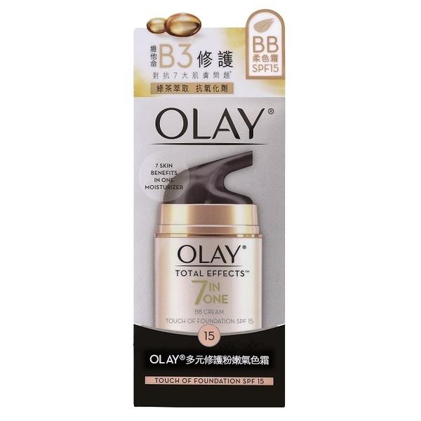 OLAY歐蕾 多元修護粉嫩氣色乳 50g
