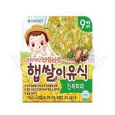 韓國 IVENET 艾唯倪 一日三餐寶寶粥(鮑魚&海苔風味) 9m+