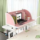一體懸空床上書桌上下床上鋪寫字桌美式寢室書柜置物架桌面學 js2670『科炫3C』