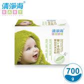 清淨海 草本自然嬰幼兒洗衣粉 700g SM-BBC-LP0700