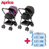 【送貝恩嬰兒柔濕巾一箱】愛普力卡 Aprica Optia Premium 嬰兒手推車- 巴洛克紫/凡爾賽黑