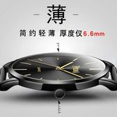 超薄手錶男6mm時尚潮流正韓學生帶鋼帶防水簡約石英男女手錶 促銷沖銷量
