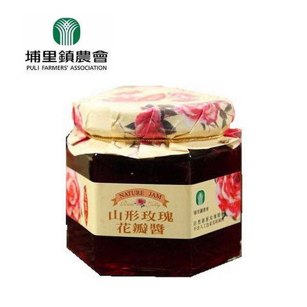 【埔里鎮農會 】山形玫瑰花瓣醬160g/罐