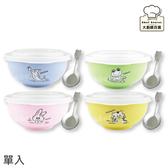 斑馬牌彩色不銹鋼PP蓋兒童碗兒童餐具隔熱碗粉四色可選(單入)附蓋湯匙-大廚師百貨
