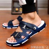 拖鞋男士涼鞋一字拖男新款韓版潮流時尚浴室內外穿兩用涼拖鞋防滑 【新品】