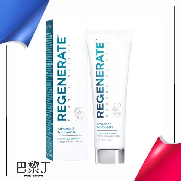 Regenerate 透亮美白固齒牙膏 / 瓷白透明修護牙釉質牙膏 75ml(固齒護齦)【巴黎丁】
