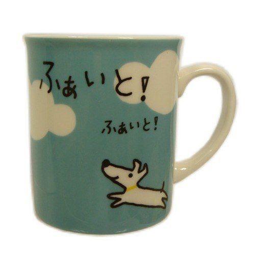 Shinzi Katoh heart warming collection 狗