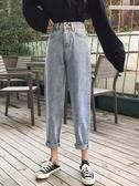 2019秋季新款韓版鬆緊高腰直筒褲寬鬆chic淺色褲子牛仔長褲女學生 米娜小鋪