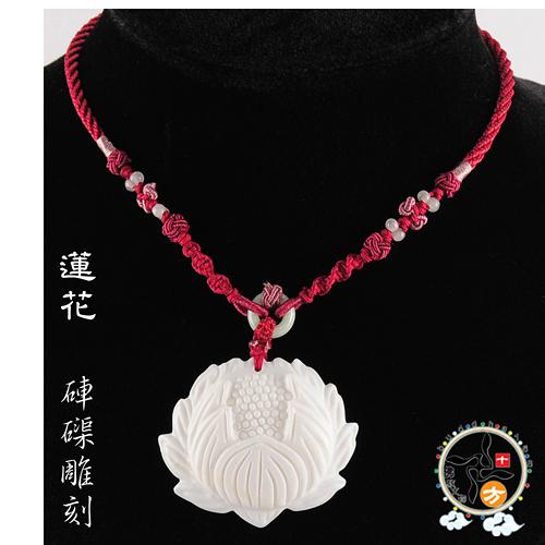 白蓮花(硨磲)項鍊【十方佛教文物】