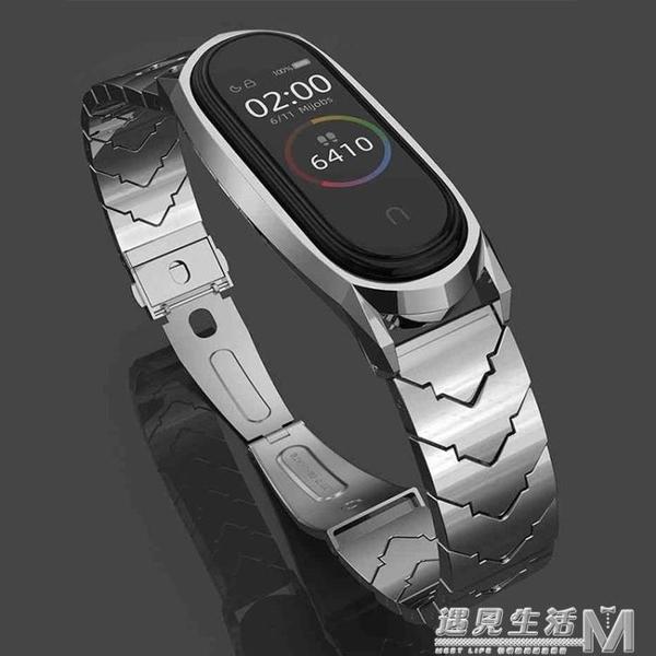 適用小米手環5腕帶金屬 小米手環3代4代錶帶V型不銹鋼錶帶 雙十二全館免運