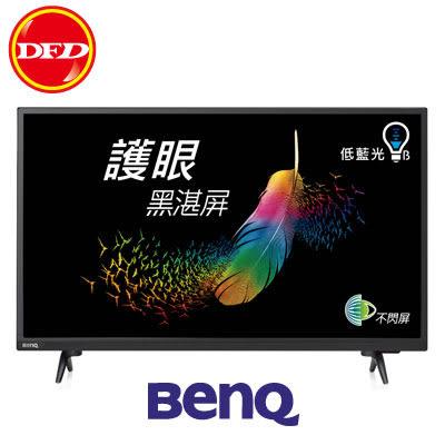 明基 BenQ 32CF300 32吋 護眼黑湛屏 大型 液晶電視 LED 公司貨