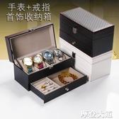 碳纖維手錶箱PU皮手鏈手錶盒整理收納盒子首飾戒指盒飾品包裝『摩登大道』