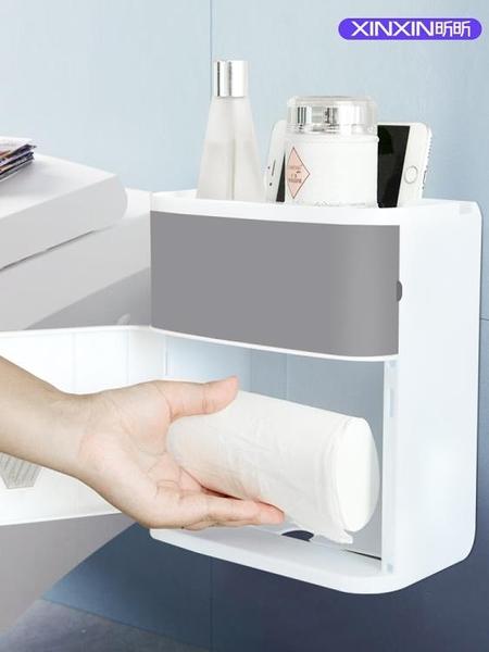 衛生紙置物架