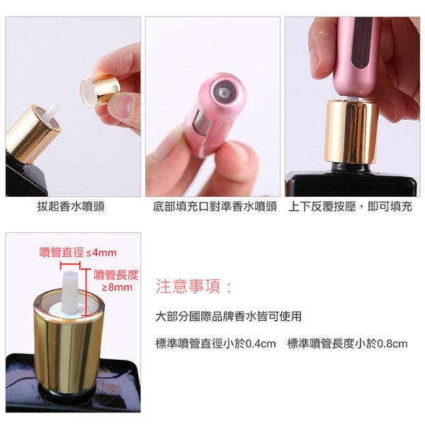 底部填充香水分裝瓶 (不挑色) 5ml