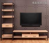 【德泰傢俱工廠】格萊斯原切木工業風中抽展示架+6尺電視櫃 B001-702+707-B