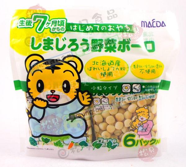 《松貝》前田巧虎嬰兒蛋酥6袋入(野菜)84g【4901147303718】bf17