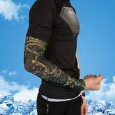 紋身袖套胳膊套袖子夏季防曬男女騎行開車無縫刺青冰絲花臂護手臂 快速出貨全館免運