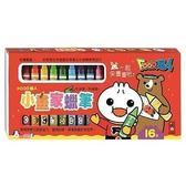 【風車】FOOD超人小畫家蠟筆16色 ←小麥黏土 忍者兔 黏土 玩具 蠟筆 模型 批發