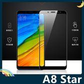 三星 Galaxy A8 Star 全屏弧面滿版鋼化膜 3D曲面玻璃貼 高清原色 防刮耐磨 防爆抗汙 螢幕保護貼