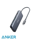 Anker Premium 7in1 Type-C Hub 多功能擴充集線器 A8346 集線器 筆記型電腦 原廠公司貨