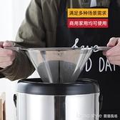 商用雙層304不銹鋼茶葉過濾網奶茶店專用漏網篩超細豆漿隔渣神器 全館新品85折
