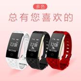 智能運動手環通用男女計步多功能防水情侶智慧手錶